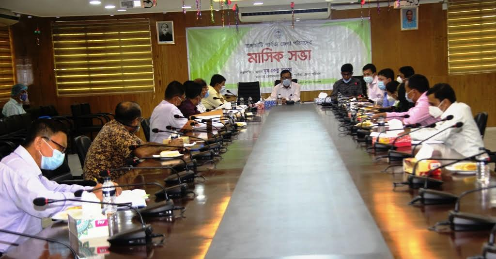 রাঙ্গামাটি পার্বত্য জেলা পরিষদের মাসিক সভা অনুষ্ঠিত