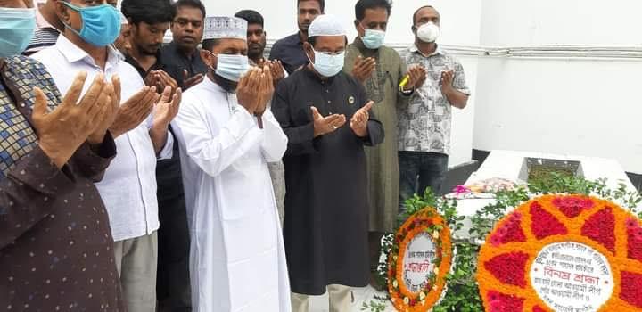 রাজবাড়ীতে সাবেক গণপরিষদ সদস্য কাজী হেদায়েত হোসেনের মৃত্যু বার্ষিকী পালিত