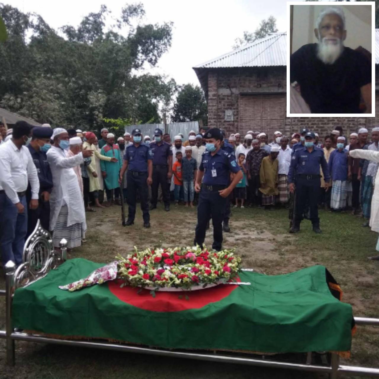 পঞ্চগড়ে মুক্তিযোদ্ধা নজরুলের রাষ্ট্রীয় মর্যাদায় দাফন