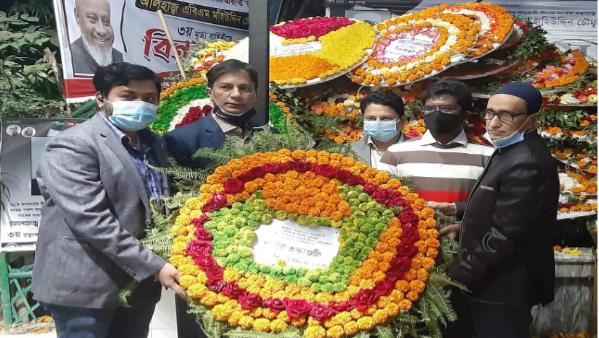 চট্টল বীর মহিউদ্দিন চৌধুরীর সমাধিতে আইইবি'র শ্রদ্ধা