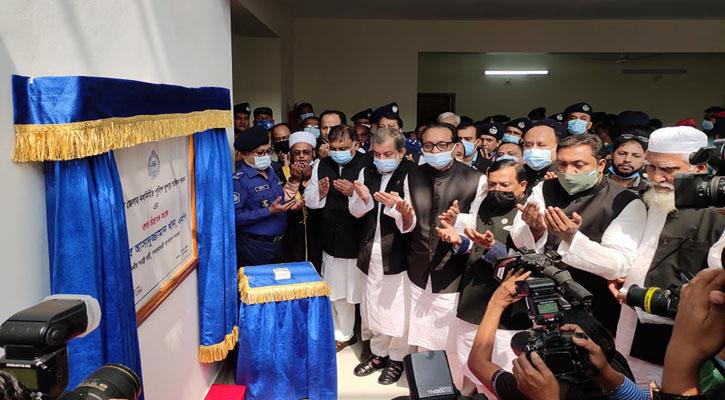 চট্টগ্রাম এসপি কার্যালয় উদ্বোধন করলেন স্বরাষ্ট্রমন্ত্রী