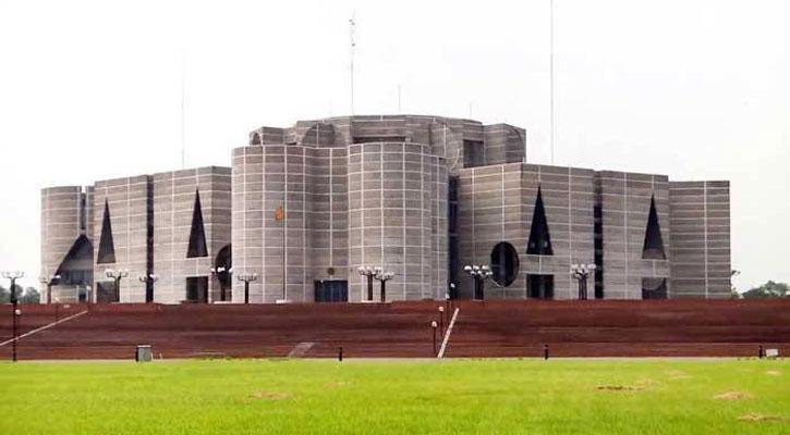 ১ এপ্রিল শুরু হচ্ছে জাতীয় সংসদের অধিবেশন
