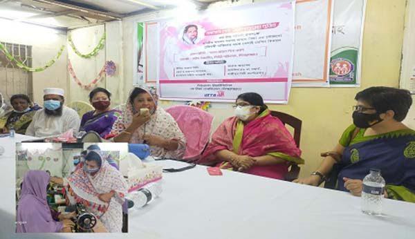টঙ্গীতে ফজিলাতুন্নেছার জন্মবার্ষিকীতে প্রতিবন্ধীদের সেলাই মেশিন বিতরণ
